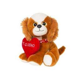Perrito Peluche Charles con Corazón 22 cm.